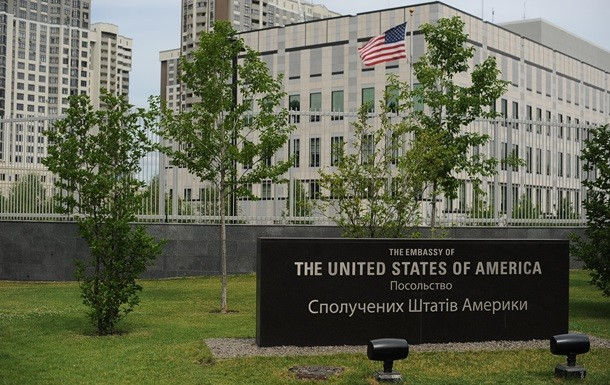 Произошёл взрыв у посольства США на Украине - ảnh 1