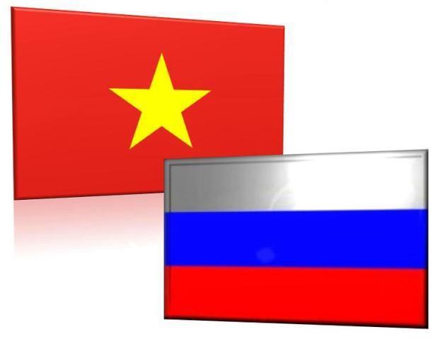 Поздравительные телеграммы по случаю Дня России - ảnh 1