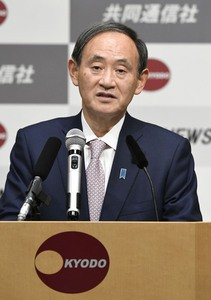Japan stands by official position over isles row with Russia - ảnh 1
