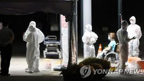 สาธารณรัฐเกาหลีพบผู้ติดเชื้อไวรัสเมอร์สรายใหม่อีก๑ราย - ảnh 1