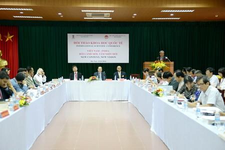 ยกระดับความสัมพันธ์เวียดนาม-อินเดียขึ้นสู่ขั้นสูงใหม่ - ảnh 1