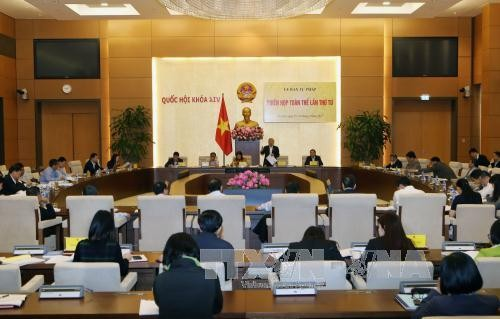 การประชุมครบองค์คณะกรรมาธิการยุติธรรมแห่งรัสภาครั้งที่๔ - ảnh 1