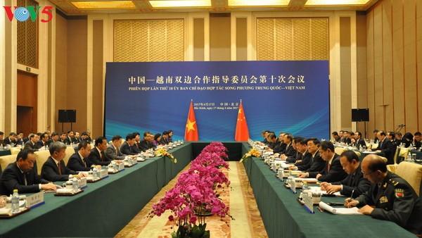 เวียดนามและจีนผลักดันความสัมพันธ์มิตรภาพและความร่วมมือในทุกด้าน - ảnh 1