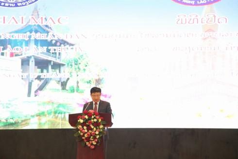 เปิดงานมหกรรมมิตรภาพประชาชนลาว-เวียดนามครั้งที่4   - ảnh 1