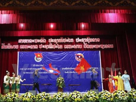 งานสังสรรค์มิตรภาพเยาวชนเวียดนาม-ลาว - ảnh 1