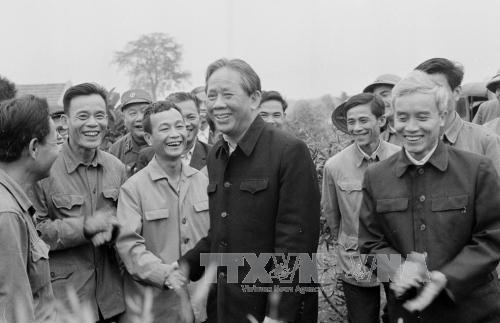 เลขาธิการใหญ่พรรค เลหยวน ผู้นำที่ปรีชาสามารถและกุลบุตรที่ยอดเยี่ยมของเวียดนาม - ảnh 2