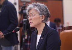 Вице-премьер, глава МИД Вьетнама поздравил нового руководящего МИД Республики Корея - ảnh 1