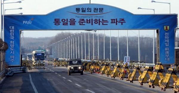 РК пообещала создать благоприятные условия для возобновления шестисторонних переговоров - ảnh 1