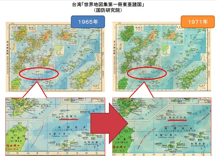 Japan publicizes map proving its sovereignty over Senkaku - ảnh 1