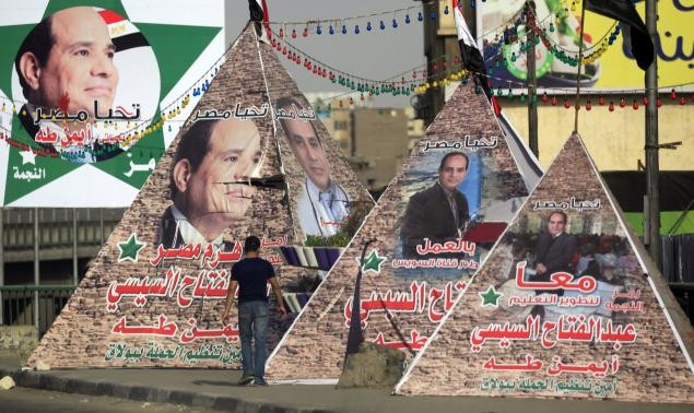 Egypt extends presidential election 1 day - ảnh 1