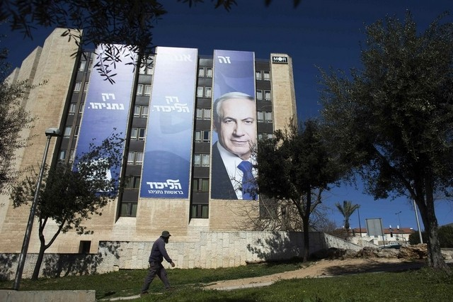 Israeli Prime Minister: two-state solution is no longer relevant - ảnh 1