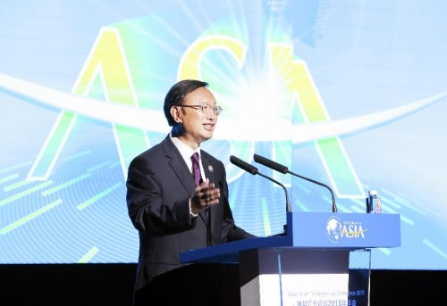 China looks forward to stronger maritime cooperation with ASEAN - ảnh 1