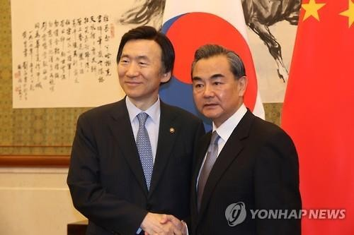 As South Korea, China discuss North Korea: signs of another nuclear test - ảnh 1