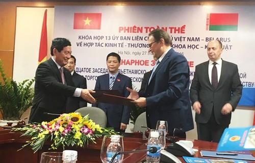 Vietnam y Bielorrusia afianzan relaciones de amistad tradicionales  - ảnh 1