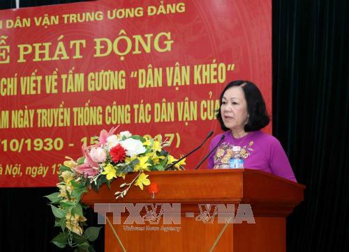 Lanzan en Vietnam un concurso de prensa sobre los ejemplos destacados de la movilización masiva  - ảnh 1