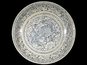 Ausstellung von vietnamesischer Keramik in den USA - ảnh 1