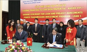 ADB unterstützt Vietnam bei der Verbesserung des Stromnetzes - ảnh 1