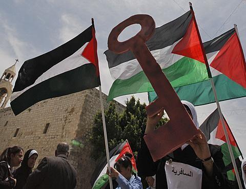 Palästina begeht den 45. Jahrestag des Sechs-Tage-Krieges - ảnh 1