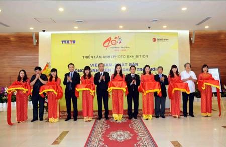 Zusammenarbeit zwischen Vietnam und Japan: Wichtiger Meilenstein durch Fotos - ảnh 1