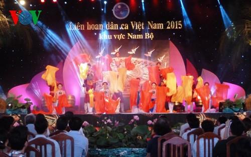 Festival der vietnamesischen Volkslieder im Süden - ảnh 1