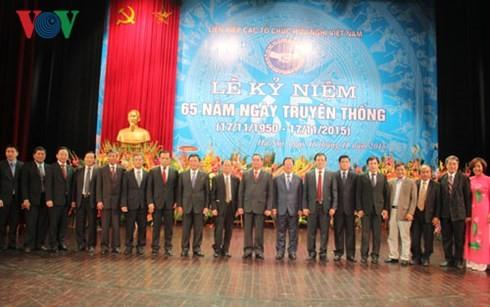 Union der Freundschaftsverbände und Friedenskommission Vietnams feiern ihren 65. Gründungstag - ảnh 1
