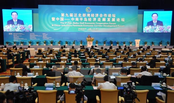 Erweitertes Forum über wirtschaftliche Zusammenarbeit in Tonkinbucht - ảnh 1