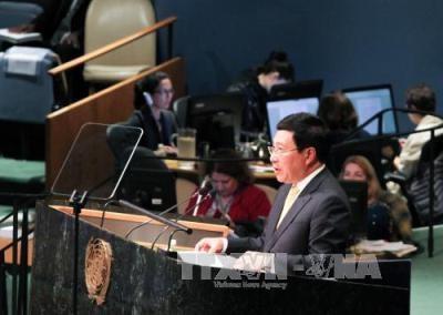 Vietnam unterstützt multilaterale Institutionen für Frieden, Zusammenarbeit und Entwicklung - ảnh 1