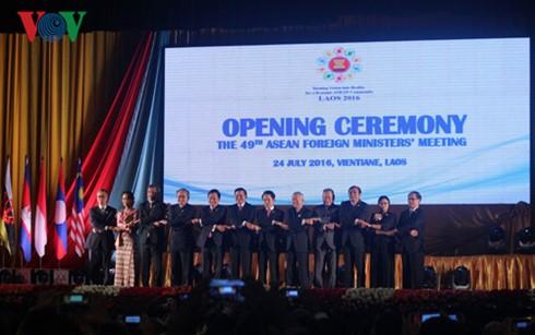 Eröffnung der Konferenz der ASEAN-Außenminister - ảnh 1