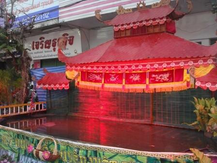 งานเทศกาลเต๊ดเวียตนามที่อุดรธานี - ảnh 1