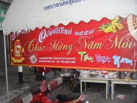 งานเทศกาลเต๊ดเวียตนามที่อุดรธานี - ảnh 2