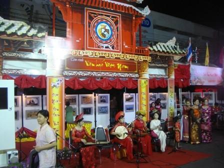 งานเทศกาลเต๊ดเวียตนามที่อุดรธานี - ảnh 5