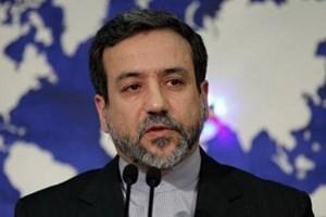 อิหร่านประกาศไม่เจรจาเกี่ยวกับโครงการขีปนาวุธข้ามทวีป - ảnh 1