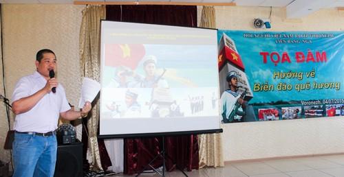 นักศึกษาเวียดนามในรัสเซียมุ่งใจสู่ทะเลและเกาะแก่งของปิตุภูมิ - ảnh 1