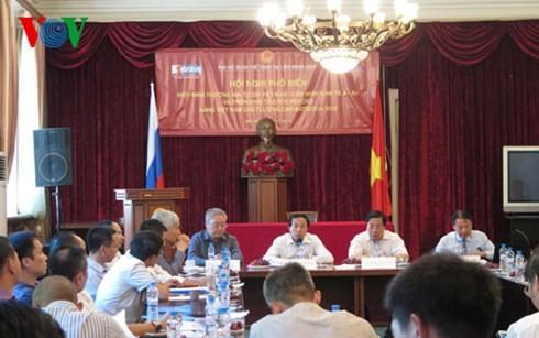 การประชุมเผยแพร่ข้อตกลงเอฟทีเอเวียดนาม-พันธมิตรเศรษฐกิจเอเชีย-ยุโรป - ảnh 1