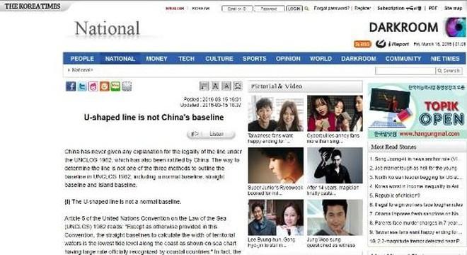 สื่อหลายสำนักงานรายงานว่า จีนละเมิดกฎหมายสากลในทะเลตะวันออก - ảnh 1