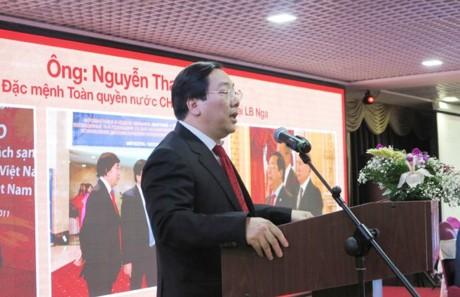 เสริมสร้างความไว้วางใจและส่งเสริมศักยภาพความร่วมมือระหว่างเวียดนามกับสาธารณรัฐบัชคอร์โตสถาน - ảnh 1