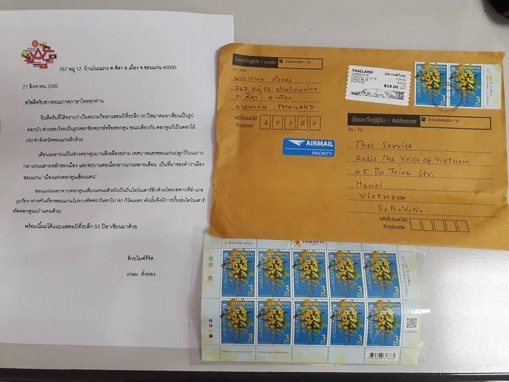 จดหมายจากคุณ เกษม ทั่งทอง - ảnh 2