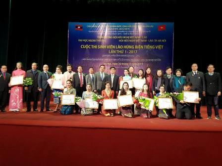 การประกวดสุนทรพจน์ภาษาเวียดนาม-เวทีสำหรับนักศึกษาลาวที่กำลังศึกษาในเวียดนาม - ảnh 2