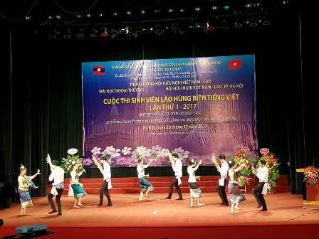 การประกวดสุนทรพจน์ภาษาเวียดนาม-เวทีสำหรับนักศึกษาลาวที่กำลังศึกษาในเวียดนาม - ảnh 1