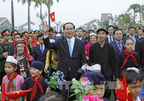 越南国家主席陈大光:继续保护和发扬民族传统文化价值 - ảnh 1