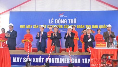 集装箱生产厂动工仪式在义安省举行 - ảnh 1