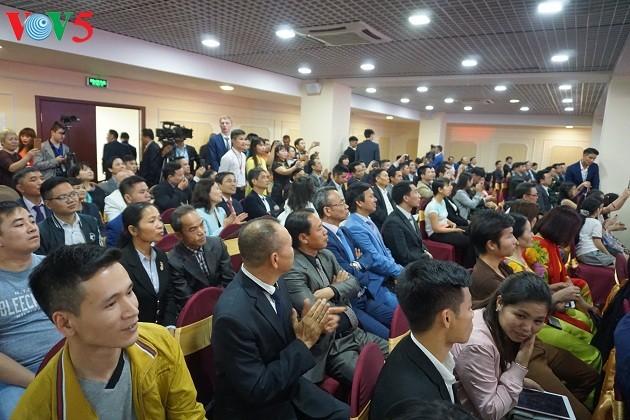 Le président Tran Dai Quang rencontre la diaspora vietnamienne en Russie - ảnh 3