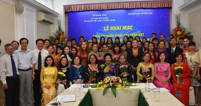 Un atelier de formation pour les enseignants de vietnamien à l'étranger - ảnh 1