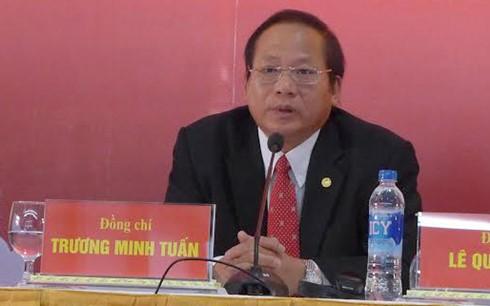 В Ханое прошла пресс-конференция, посвященная 12-му съезду Компартии Вьетнама - ảnh 2