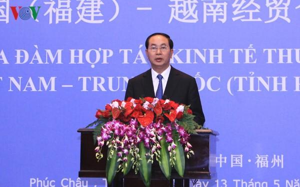 Президент СРВ Чан Дай Куанг принял участие в форуме «Один пояс - один путь» - ảnh 1