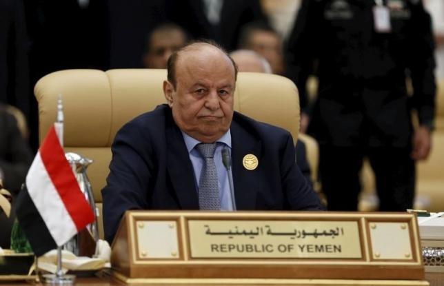 Yemen President Dismisses Prime Minister - ảnh 1
