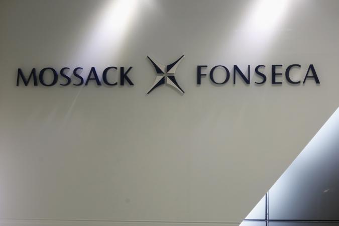 Panama Papers leak: Tunisia e-magazine hacked - ảnh 1