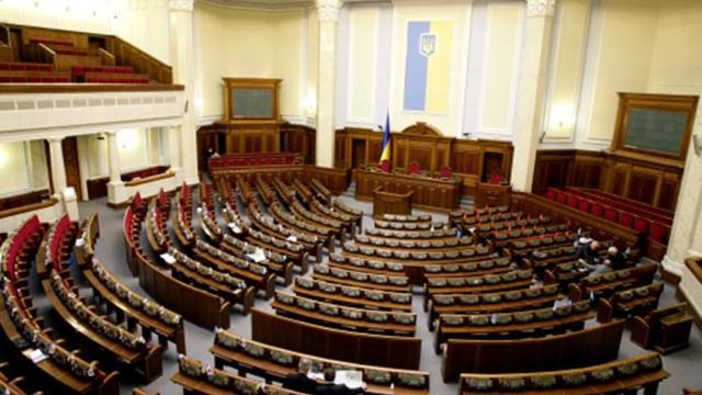 Верховная рада Украины отменила принятые 16 января законы - ảnh 1