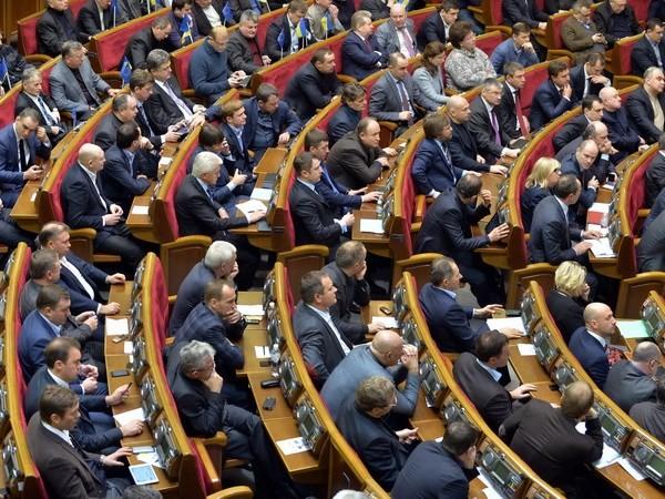 Верховная рада Украины приняла закон об амнистии - ảnh 1