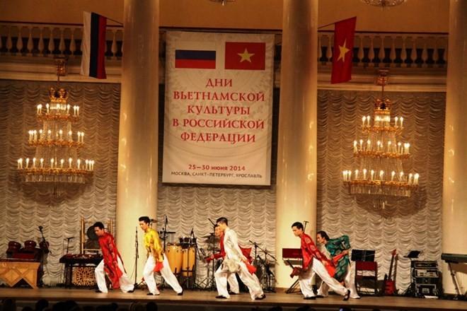 Завершились «Дни вьетнамской культуры в Российской Федерации» - ảnh 1